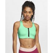Жіночий топ Nike Shape Zip Bra CN3718-342