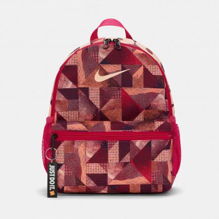 Рюкзак Nike Brasilia Just Do It Mini All Over Print CU8328-615