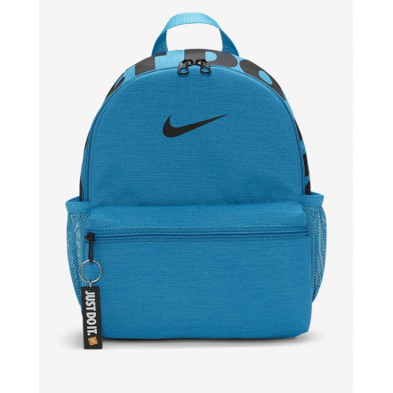 Рюкзак Nike Brasilia Just Do It Mini BA5559-447