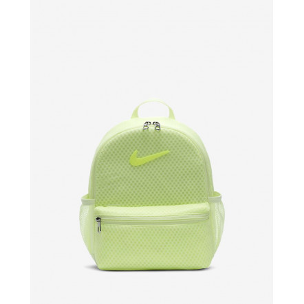 Рюкзак Nike Brasilia Just Do It Mini Air BA6212-701