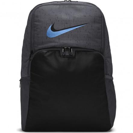 Рюкзак Nike Brasilia 9.0 Backpack CU9519-070
