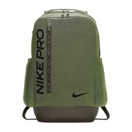 Рюкзак Nike Vapor Power 2.0 Graphic