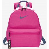 Рюкзак Nike Brasilia Just Do It Mini BA5559-674