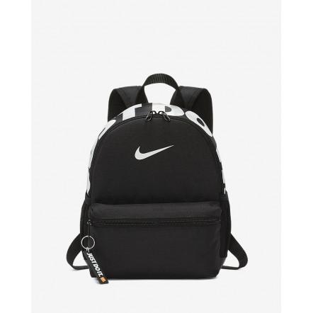 Рюкзак Nike Brasilia Just Do It Mini